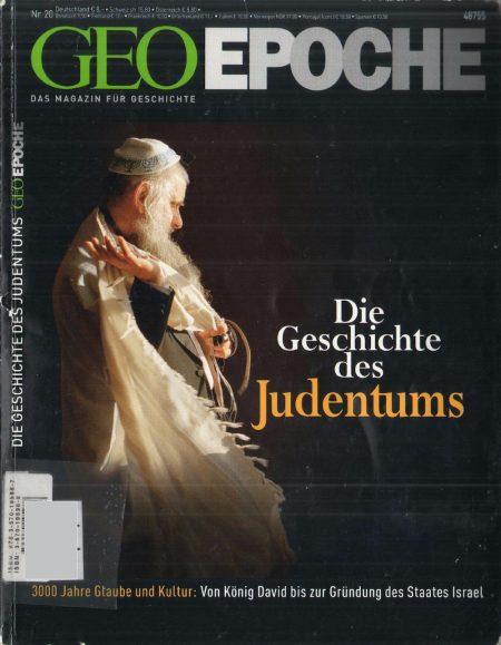GEO Epoche 2005-20 Die Geschichte des Judentums