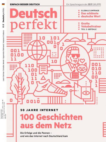 Deutsch Perfekt 2019-12