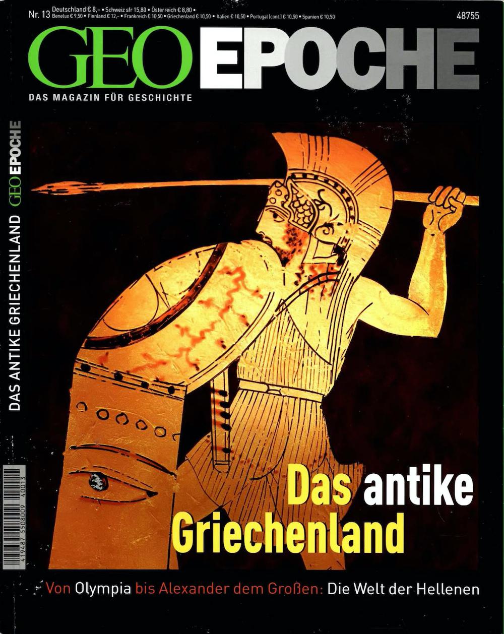 GEO Epoche 2004-13 Das antike Griechenland