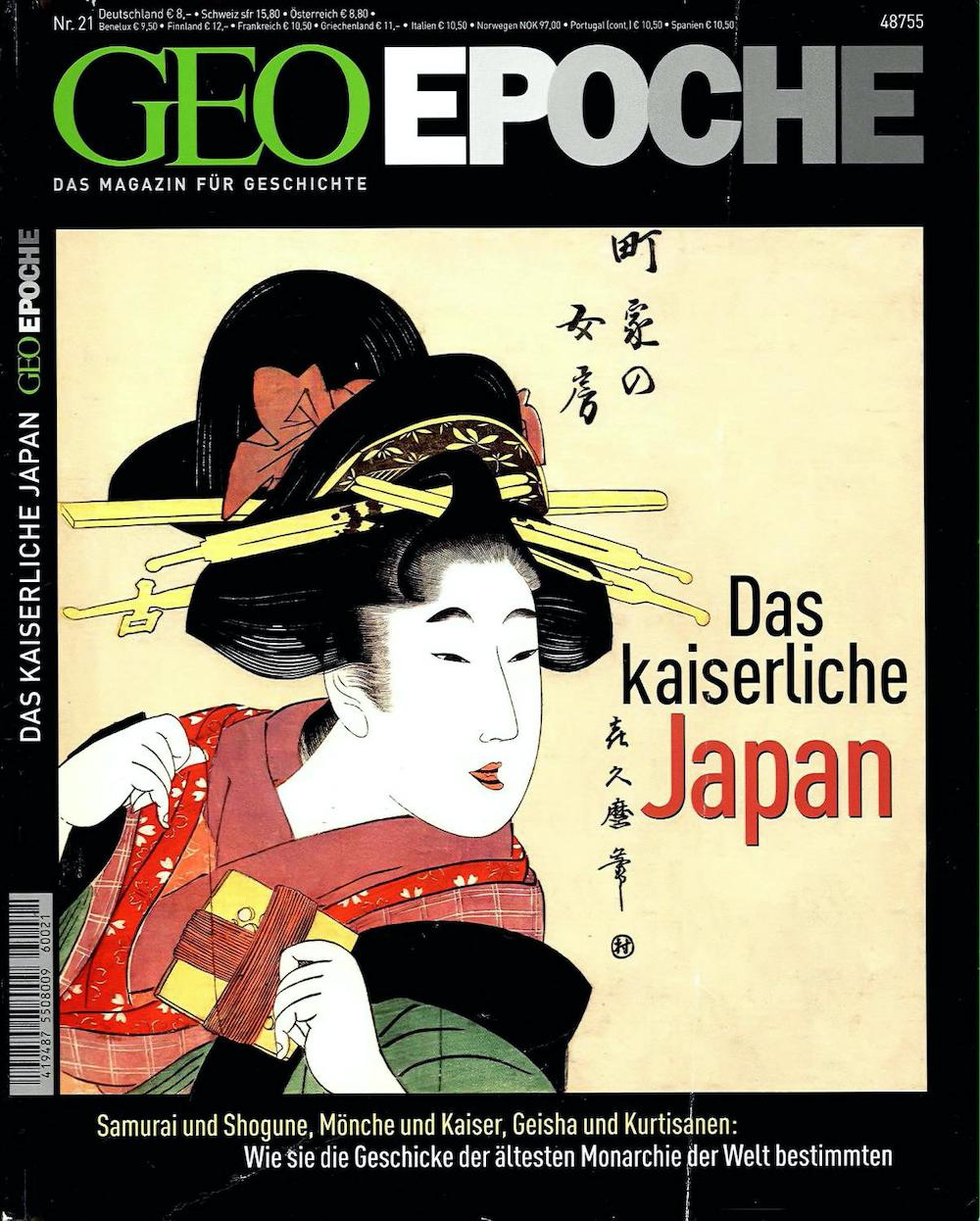 GEO Epoche 2006-21 Das kaiserliche Japan