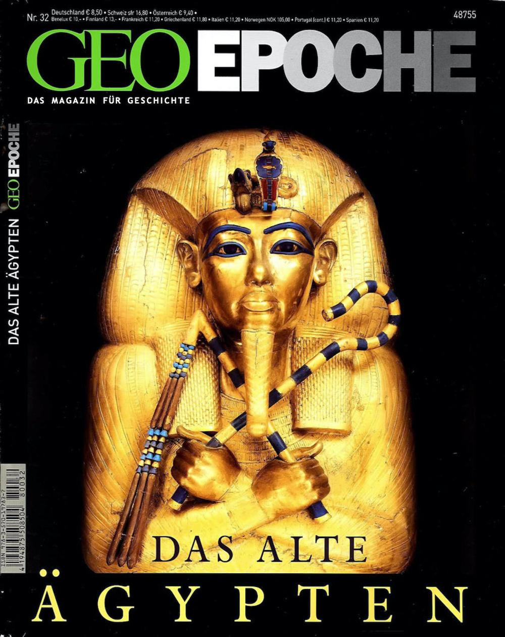 GEO Epoche 2008-32 Das alte Ägypten