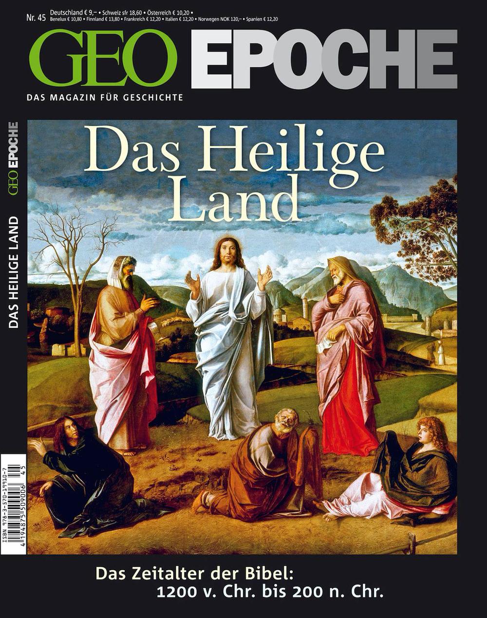 GEO Epoche 2010-45 Das Heilige Land