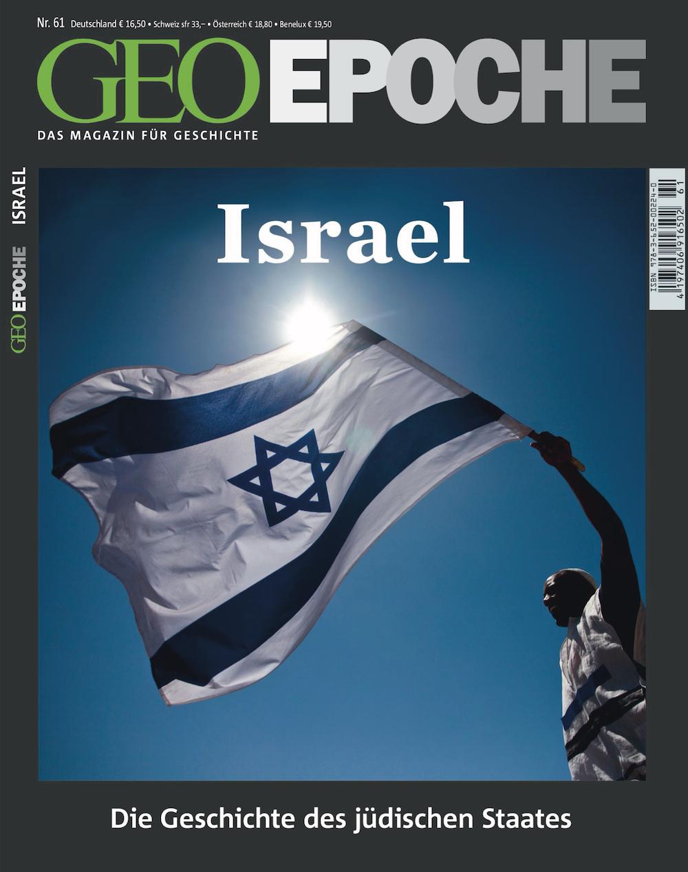 GEO Epoche 2013-61 Israel - Die Geschichte des jüdischen Staates