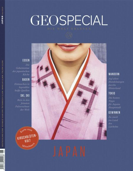 GEO Special 2019-06 Japan