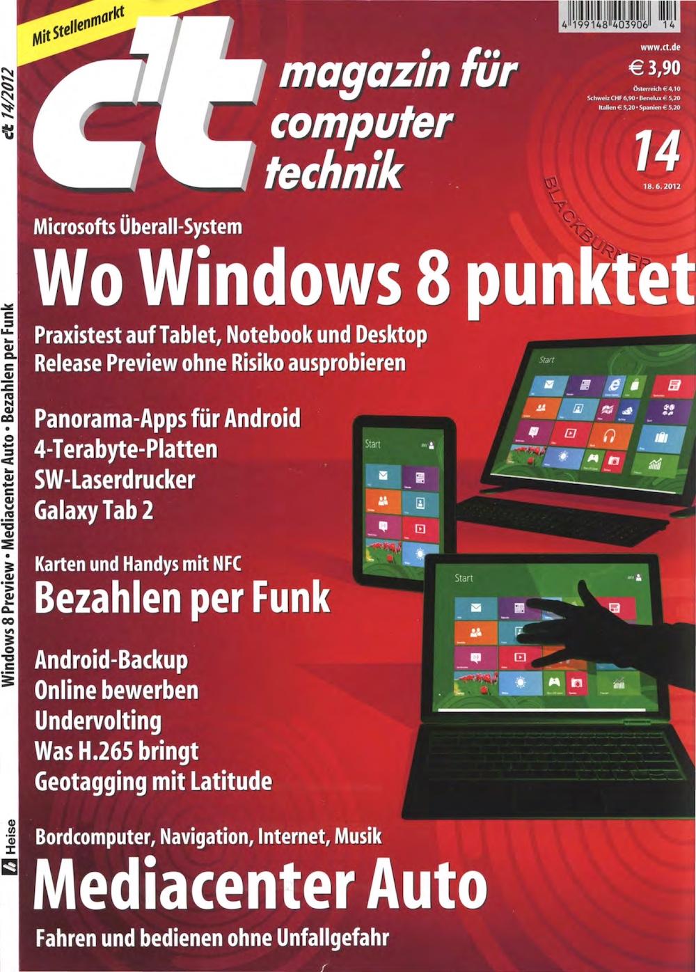 c't Magazin 2012-14