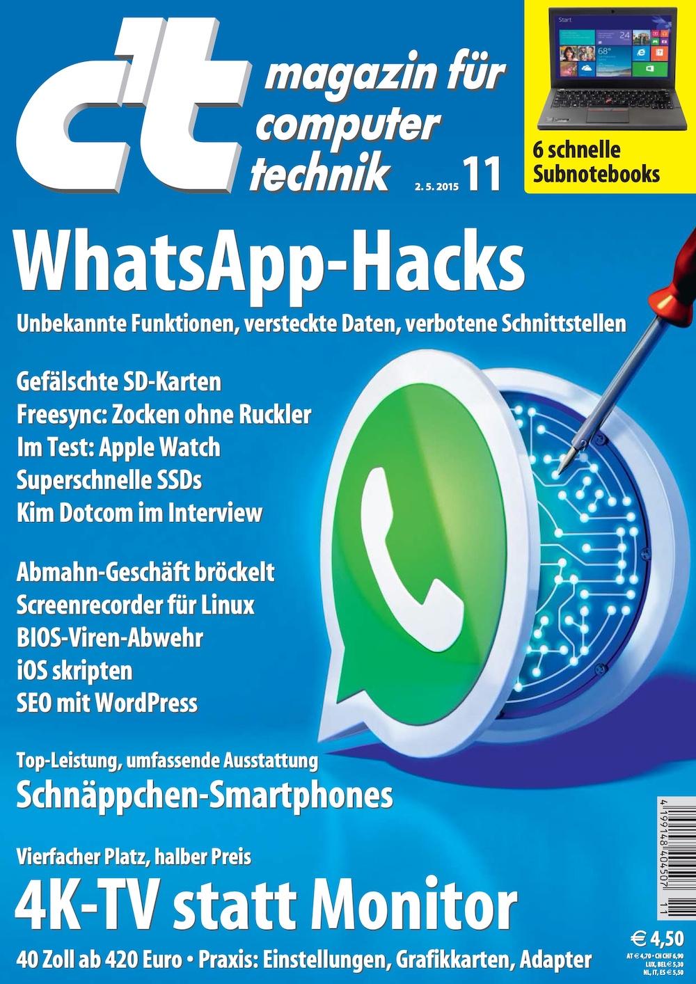 c't Magazin 2015-11