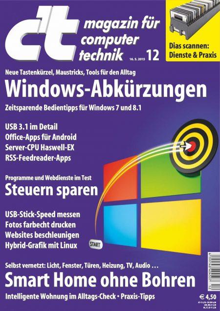 c't Magazin 2015-12