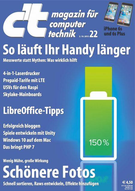 c't Magazin 2015-22