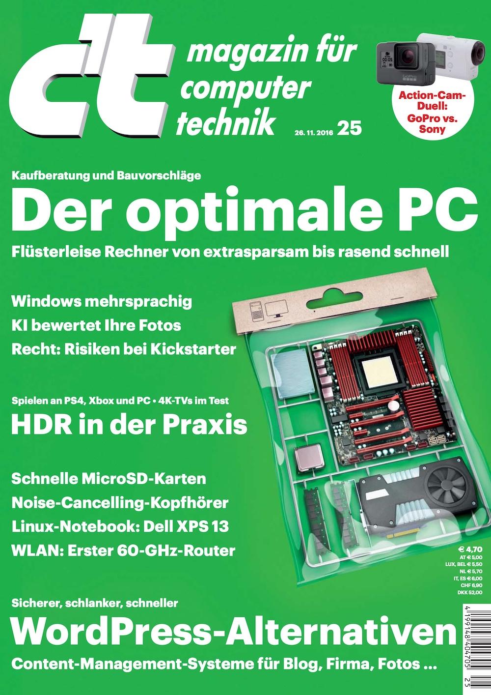 c't Magazin 2016-25