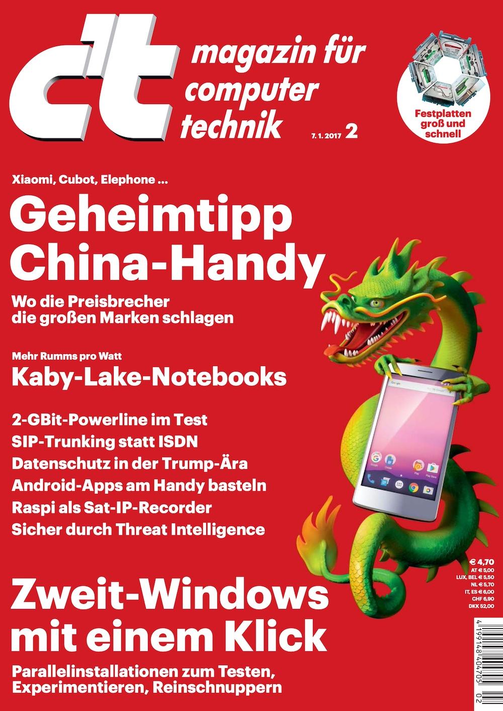 c't Magazin 2017-02